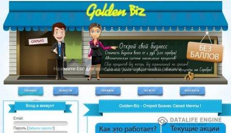Скрипт игры с выводом денег gplden biz