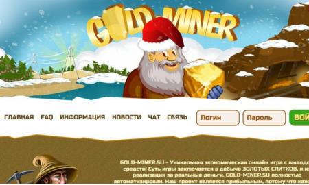 Экономическая игра Gold-Miner