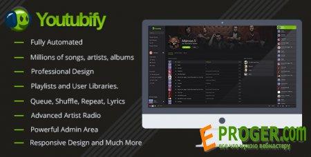 Youtubify 1.6 - скрипт музыкального сайта