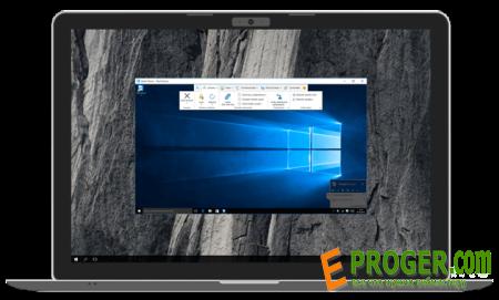 TeamViewer - софт для удаленного доступа к ПК