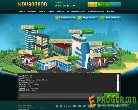 Скрипт фермы NOVAGOROD