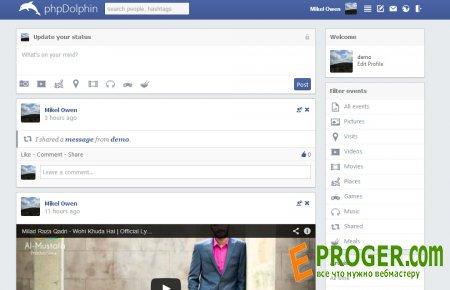 phpDolphin 2.1.2 Rus - это социальная платформа