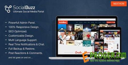SocialBuzz 1.2 - социальный медиа портал