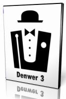 Денвер 3.0