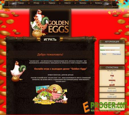 Golden Eggs - Скрипт игры с выводом денег