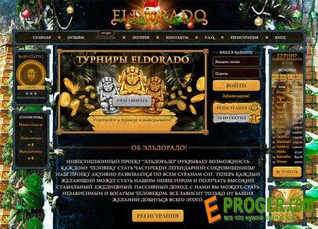 Скрипт хайпа Eldorado Invest (Эльдорадо Инвест)