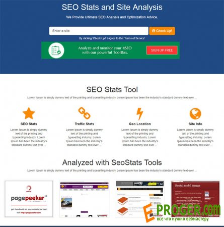 SEO Stats v 1.1 - скрипт статистики для сайта