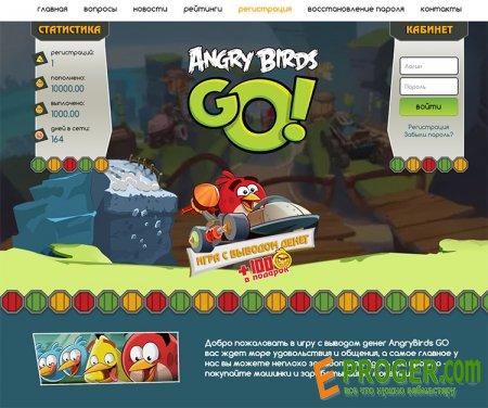 Angry Birds GO - скрипт экономической игры