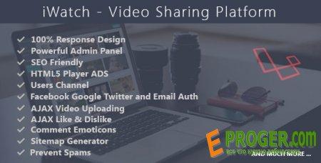 iWatch v1.4 - Система Обмена Видео