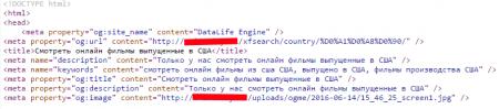 Og Me MOD - Open Graph + модификация - title, description и keywords на любой странице (DLE 10.2-11.x)