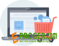 IMAGECMS SHOP PREMIUM V4.12 NULLED - СКРИПТ ИНТЕРНЕТ-МАГАЗИНА