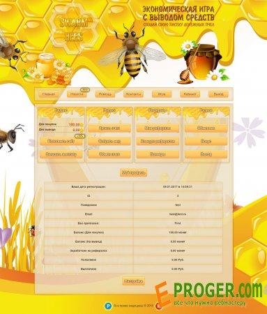 Swarm of Bees - скрипт экономической игры с выводом средств