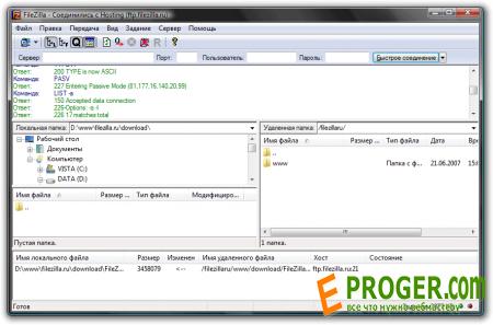 FileZilla — бесплатный FTP клиент