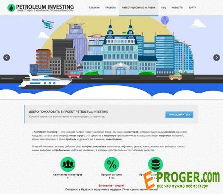 Скрипт хайпа Petroleum Investing