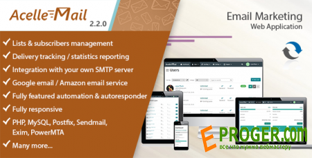 Acelle Mail v2.2.0-p11 - скрипт электронного маркетинга