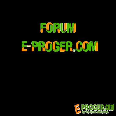 Приглашаем вас на форум