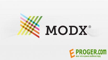 MODX 2.5.6