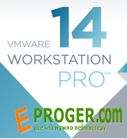 Mware Workstation 14 Pro 14.0.0 Build 6661328 (2017) РС | RePack by KpoJIuK