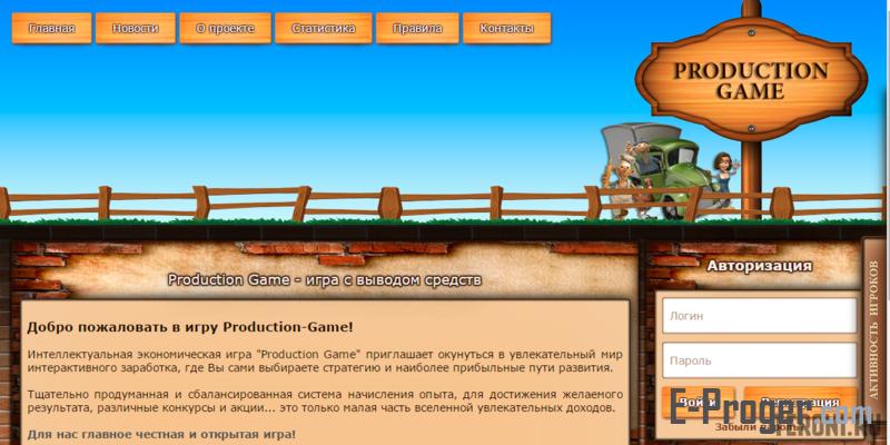 скрипт игры с выводом денег production game скачать