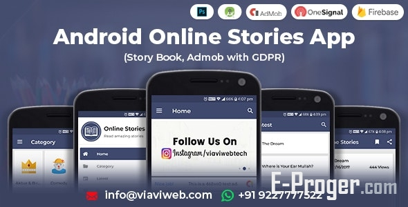 Приложение Android Online Stories (Story Book, Admob с GDPR) v1.1