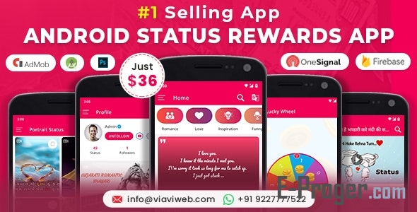 Android Status App With Reward Point v9.0 – Видео сеть